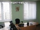 Снять офис в Челябинске