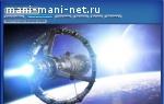 Заказать сайт в Челябинске.